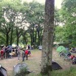 Lac de Savenay Campsite: Emplacement Groupe 01